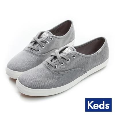Keds 粉嫩玩色系列之微金屬系休閒鞋-太空銀