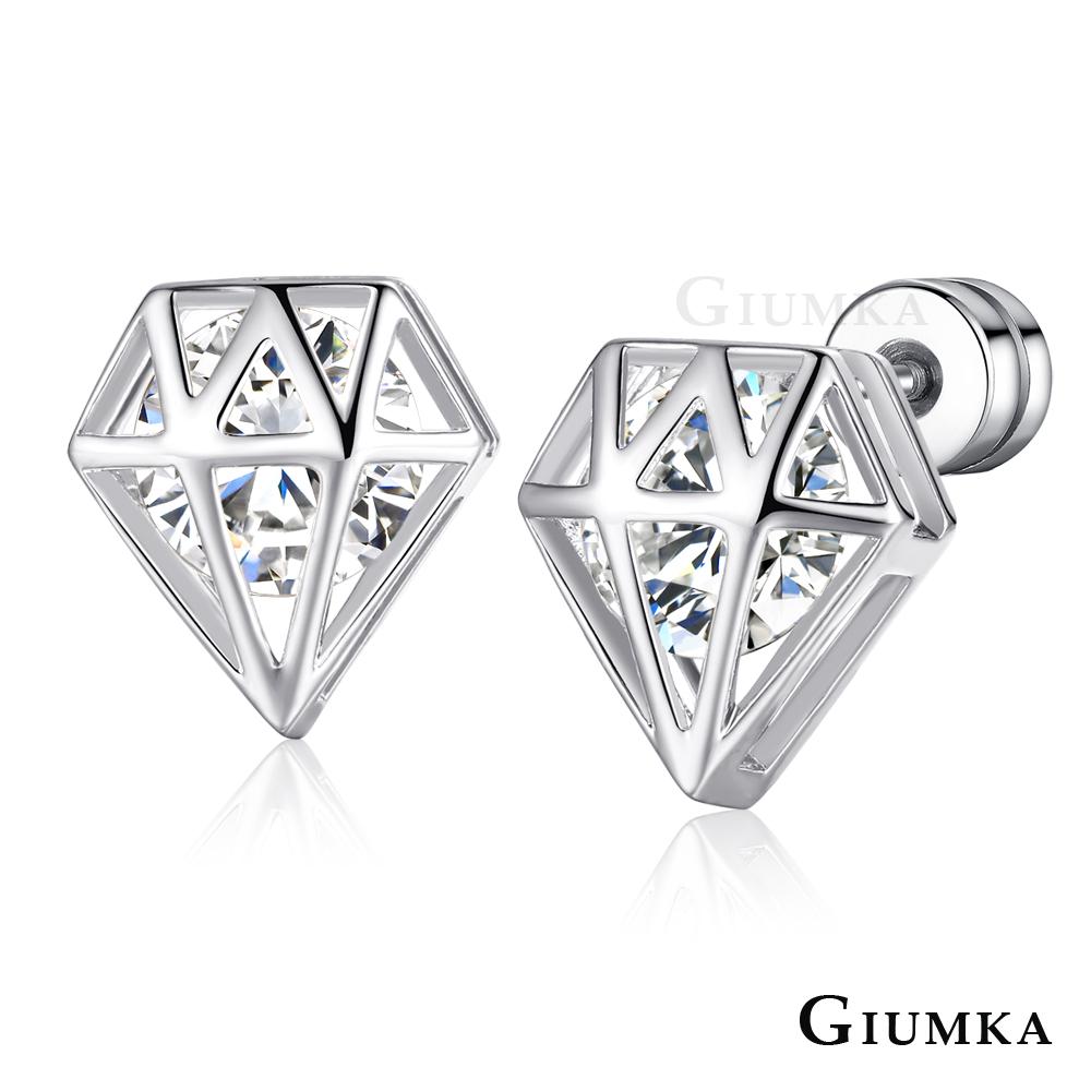 GIUMKA栓扣式耳環 鑽石造型精鍍正白K-共4色