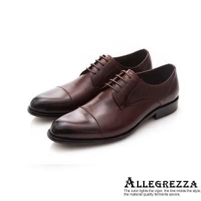 【ALLEGREZZA】真皮男鞋-優雅風格-素面切頭尖頭綁帶皮鞋(咖紅色)