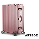 【ARTBOX】飆風悍將-29吋PC拉絲紋鋁框行李箱 (玫瑰金)