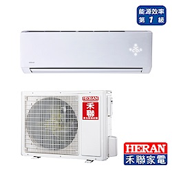 HERAN禾聯 R32 1級變頻冷暖分離式 (HI-GA28H/HO-GA28H)