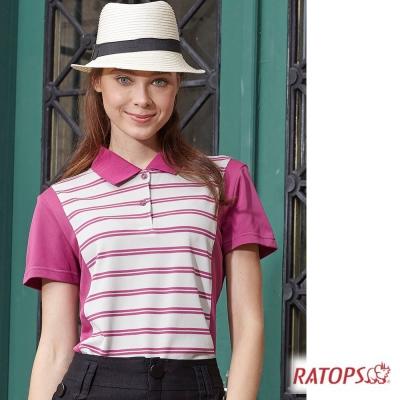 【瑞多仕-RATOPS】女 COOLMAX 短袖條紋POLO衫_DB8804