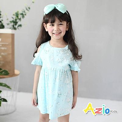Azio Kids 童裝-洋裝 白色碎花露肩後拉鍊洋裝(藍)