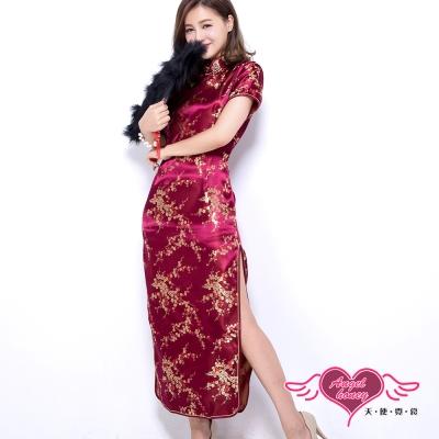 天使霓裳 夜戀上海 改良式長版旗袍(酒紅F)