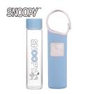 SNOOPY史努比清漾耐熱水晶玻璃瓶380ml(附隔熱套)(8H)