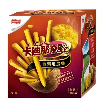 卡迪那 95度C台灣地瓜條-原味(18gx5包)