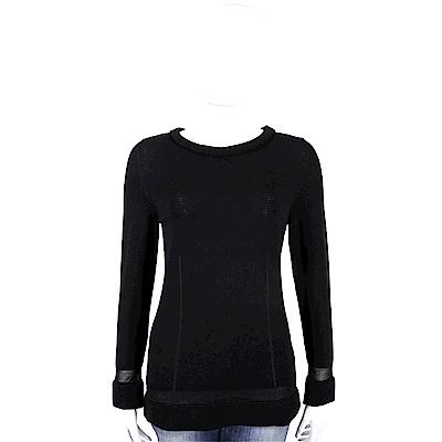 PHILOSOPHY 微透細節極簡純色針織衫(42號/展示品) @ Y!購物