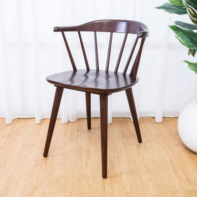 Boden-迪諾實木餐椅/單椅-55x54x75cm