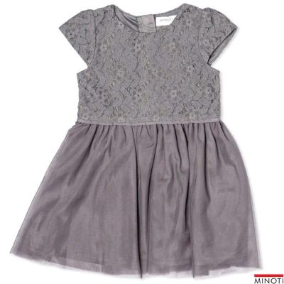 Minoti 英國 灰色鏤空樹葉蕾絲短袖紗裙洋裝