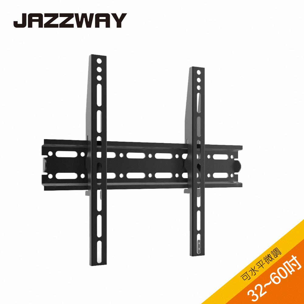 JAZZWAY 32-60吋液晶萬用臂架/ITW-400tv+
