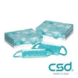 CSD 中衛 醫療口罩M 月河雪花2盒入(30片/盒)