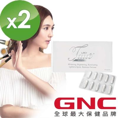 GNC健安喜 榖胱甘(月太) LAC 回原皙膠囊食品(60顆/瓶)x2
