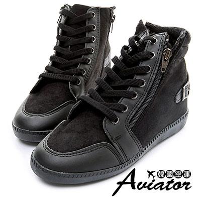 Aviator*韓國空運-正韓製皮革絨質側拉鍊綁帶高筒增高鞋-黑