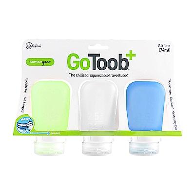 Humangear GoToob+ 分裝瓶三件組(中)74ml - 藍綠白
