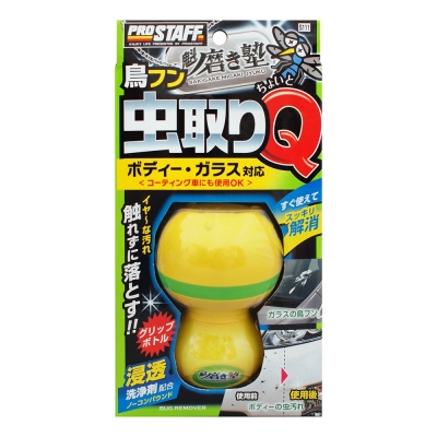 Prostaff-魁-蟲屍鳥糞清潔劑 (S111)-快