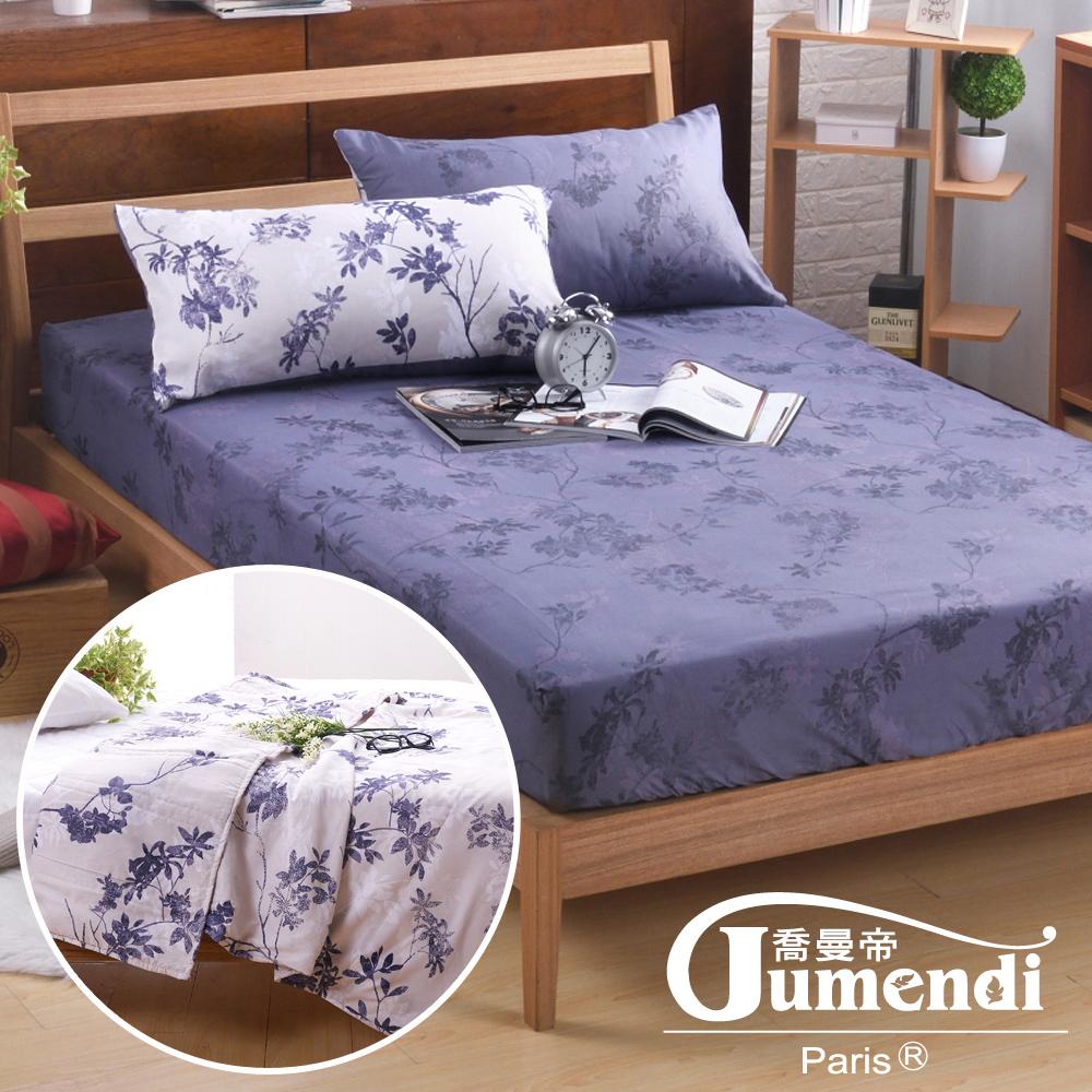 喬曼帝Jumendi-葉璃飄舞 法式時尚單人天絲萊賽爾纖維涼被床包組