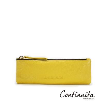Continuita-康緹尼-MIT-頭層牛皮多功能筆袋-黃