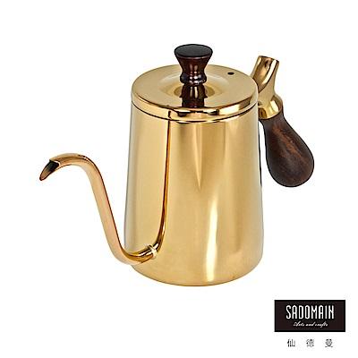 仙德曼SADOMAIN 316咖啡細口壺(金鈦膜)600ml