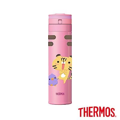 膳魔師 x YAHOO Y虎超輕量自動上鎖不鏽鋼真空保溫瓶0.45L