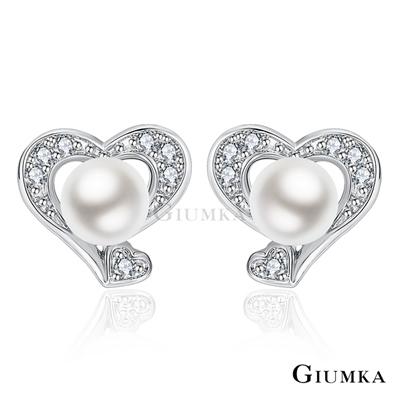 GIUMKA純銀耳環 珍心真意珍珠貝珠耳環925純銀-銀色