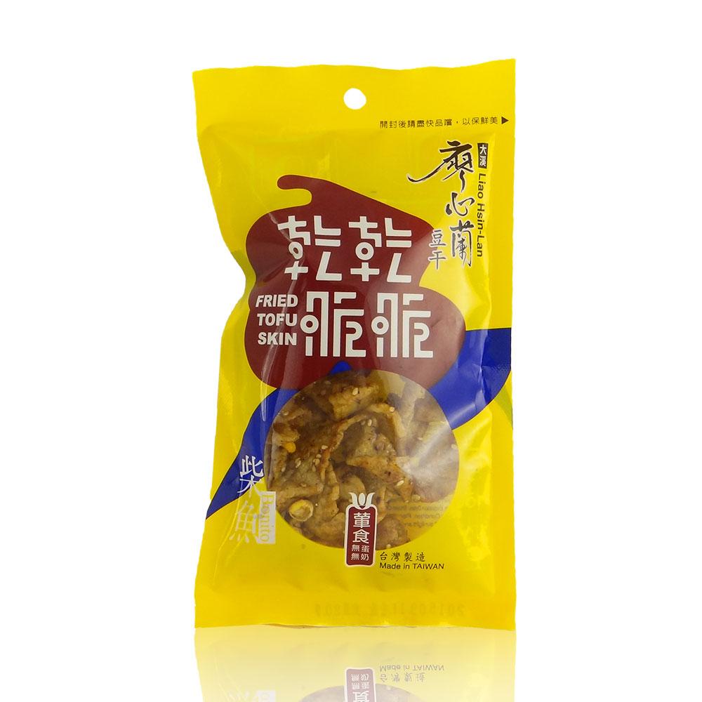 廖心蘭豆干 乾乾脆脆-柴魚(葷食)80g