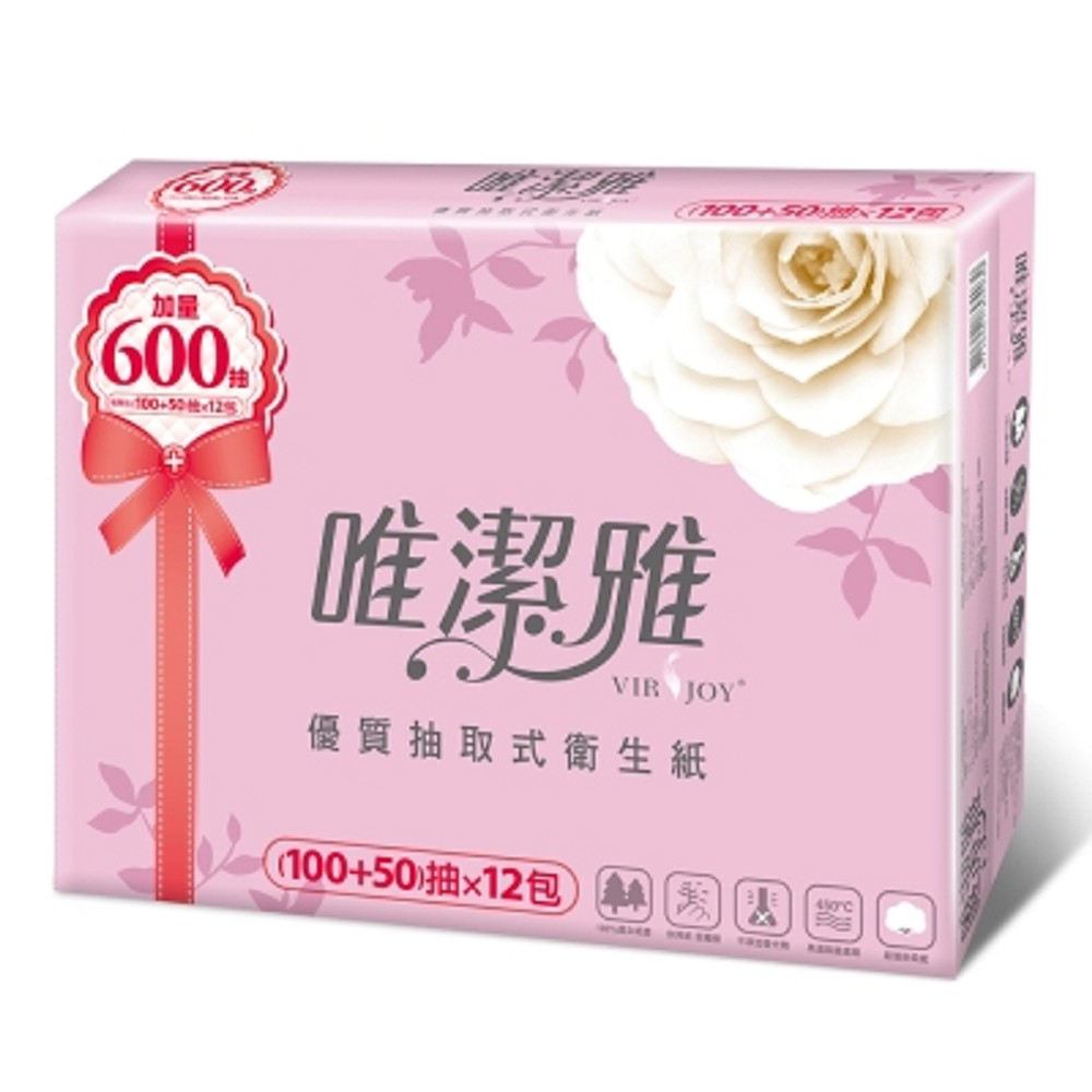 Virjoy 唯潔雅 抽取式衛生紙150抽12包6袋 x5箱