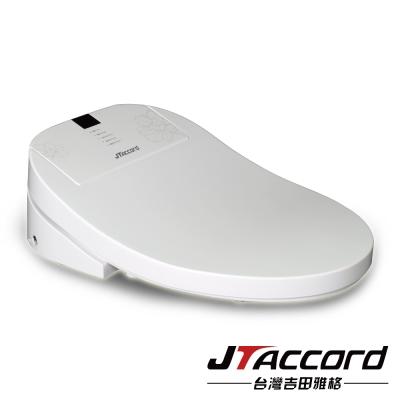 台灣吉田-智能型微電腦遙控馬桶蓋-JT-270B