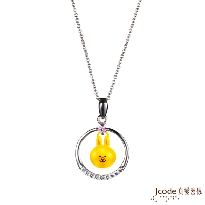 J'code真愛密碼 LINE晶彩兔兔黃金/純銀/水晶墜子 送白鋼項鍊