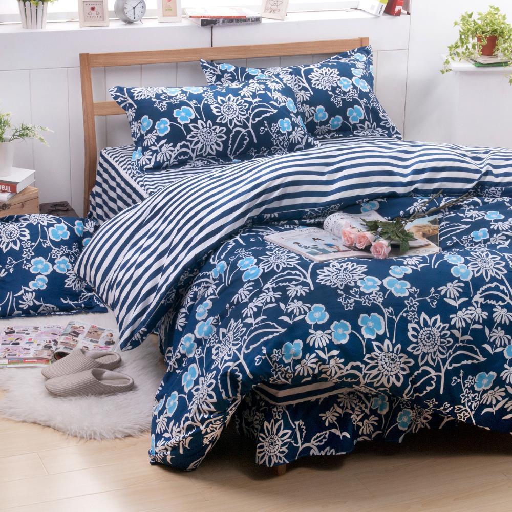 沙比瑞爾Saebi-Rer-沁庭雅苑 台灣製活性柔絲絨雙人六件式床罩組