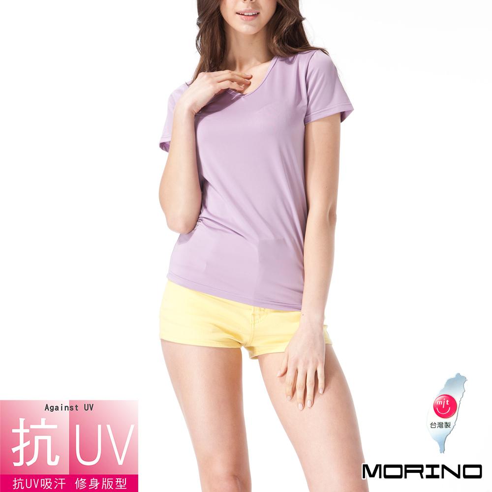 女內搭 (超值5件組)抗UV吸排速乾女短袖V領衫 粉紫 MORINO摩力諾