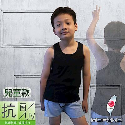 兒童抗菌防臭挖背背心 黑 MORINO