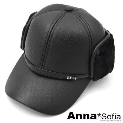 AnnaSofia-皮革加厚BEST絨毛護耳-棒球帽-黑系