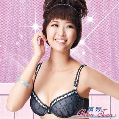 嬪婷-鑽石甜心系列B-D罩杯內衣-耀眼藍