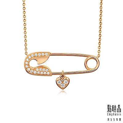 點睛品 愛情密語 18K紅色黃金扣針鑽石項鍊