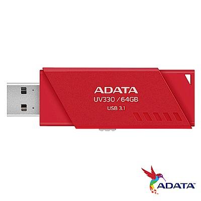 威剛-UV330-64GB-USB3-0隨身碟-紅