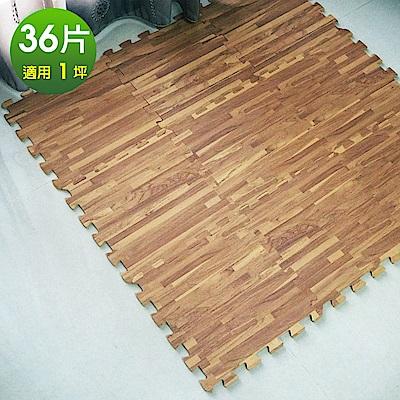 Abuns 和風耐磨拼花深木紋巧拼地墊 36片裝~ 1坪
