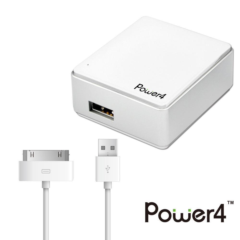 【停售】Power4 2.1A快速充電旅充+Apple認證傳輸線