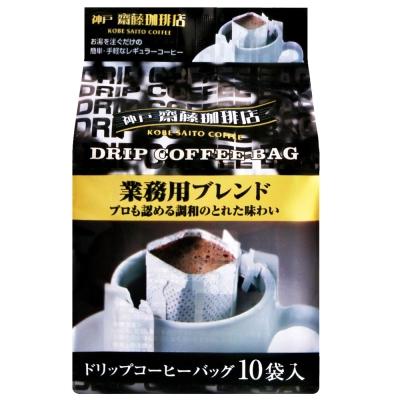 齊藤珈琲店-神戶香醇咖啡(8gx10入)