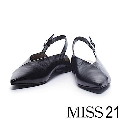 平底鞋 MISS 21 法式典雅素面尖頭全真皮平底鞋-黑