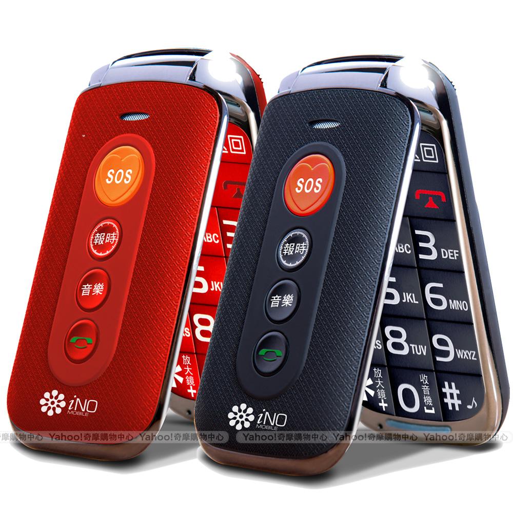 iNO CP79 時髦極簡風老人手機(公司貨)
