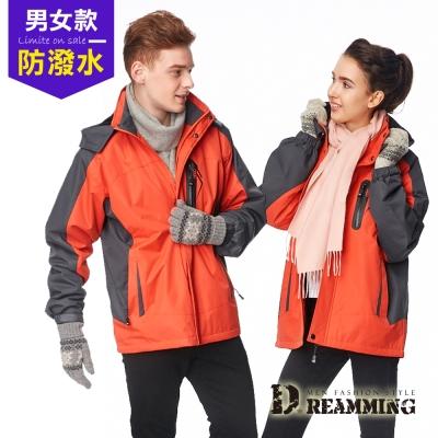 Dreamming 菱格厚裡長毛鋪棉連帽風衣外套-橘色