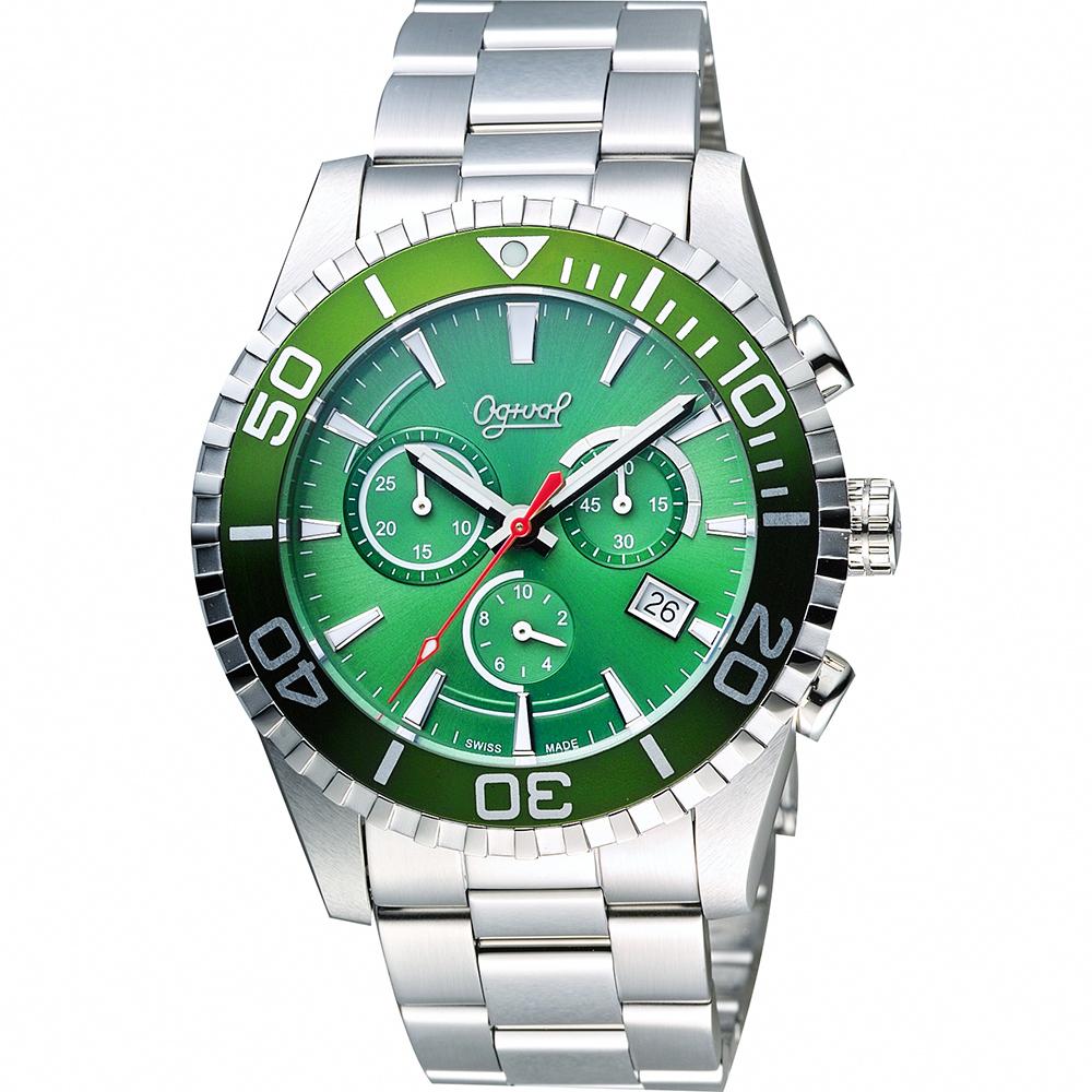 Ogival 愛其華 極速剽悍三眼計時腕錶-綠x銀/44mm