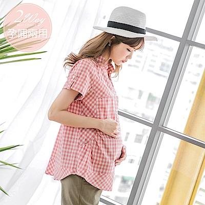 高含棉抓皺口袋造型長版哺乳襯衫-OB嚴選