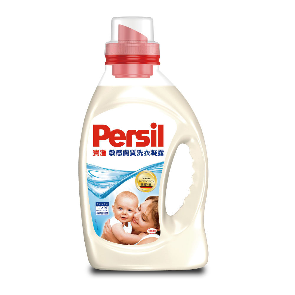 Persil 寶瀅 敏感膚質洗衣凝露1.46L / 瓶