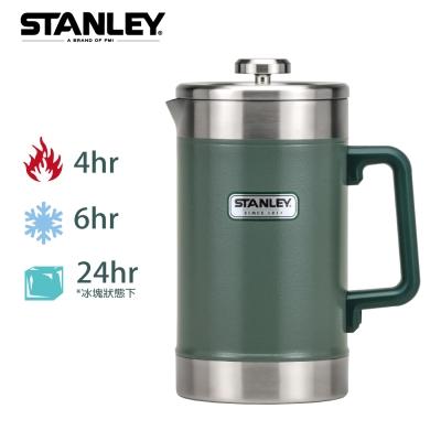 【美國Stanley】巨無霸保溫咖啡茶葉壓濾壺/沖茶器1.4L-錘紋綠