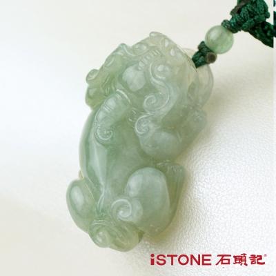 石頭記 緬甸玉貔貅項鍊-油青種B