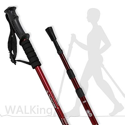 健走杖舒適款/直柄三節(紅色 2入)《贈送背袋》