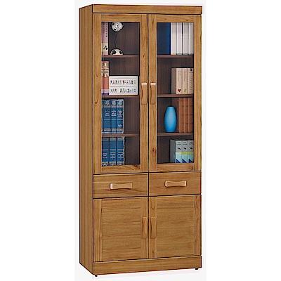 H&D 愛莉絲柚木中抽書櫥 (寬81.5X深39X高196.2cm)