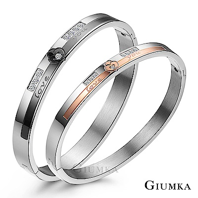 GIUMKA情侶手環白鋼 愛戀情人一對價格