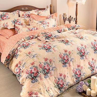 義大利La Belle 古典花韻 特大純棉床包枕套組